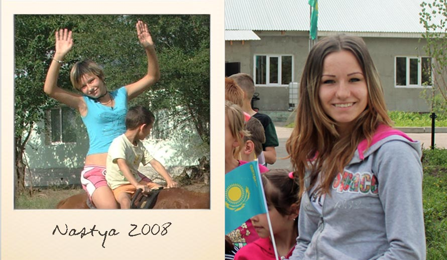 Nastya at the Ark Village in 2008 and in 2015